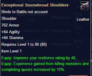 World of Warcraft Heirloom